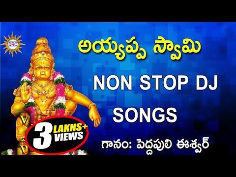 Ayyappa Swamy DJ Songs ||  Ayyappa Swamy Devotional songs