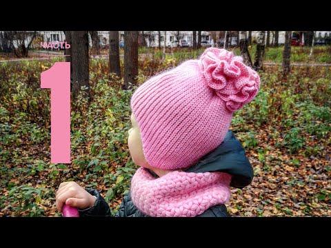 Шапка детская на зиму крючком схема и описание