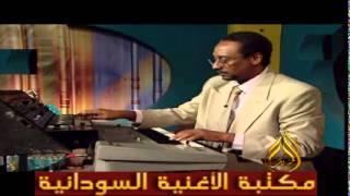 مناحة الوليد الضيف -  إبراهيم محمد الحسن و اداء مصطفي مضوي