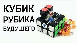 Download Video КУБИК РУБИКА БУДУЩЕГО | GAN 356 AIR master Анбоксинг MP3 3GP MP4