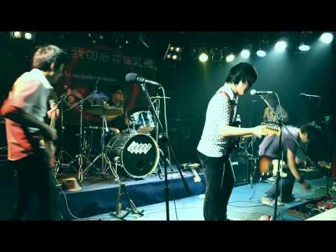 RESIDENCE A (A公馆) live @ 7LIVEHOUSE, Zhengzhou, Henan Province, China, June 18, 2011
