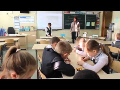 Математика. 2 класс. Открытый урок  Наши проекты. Оригами