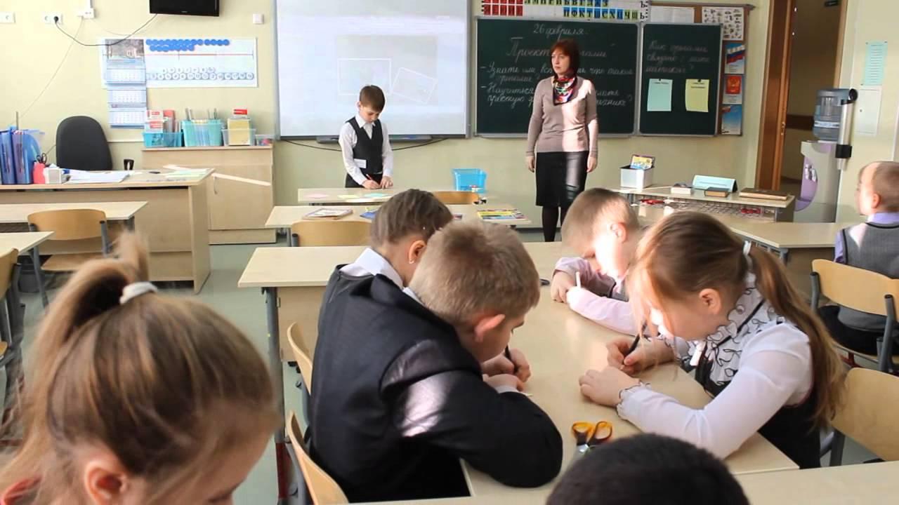 учебник по математике 2 класс школа россии 1 часть