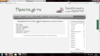 Відео інструкція з реєстрації і т. д посилання нижче