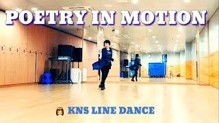👫「POETRY IN MOTION」Intermediate Line Dance [써니정 KN 라댄, WALKTHROUGH]