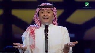 Abdul Majeed Abdullah ... Ya Ebn ElHalal -Dubai 2016|عبد المجيد عبد الله ... يا بن الحلال -دبي 2016