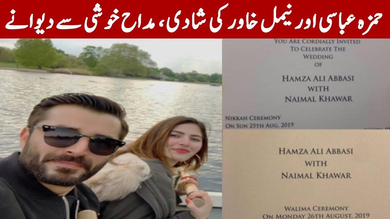 Hamza Weds Naimal   Attractive Couple from Television Screen   Wedding  Season   Yakeen TV 2019
