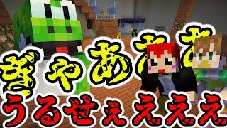 【マイクラ青箱】MSSP×あかがみん初コラボ!!【青箱あかがみん実況者コラボ】