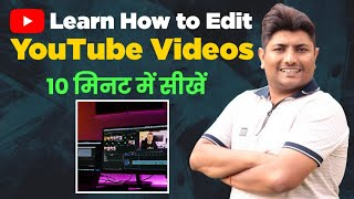 How to edit videos for youtube ||  video editing from camtasia studio 8 tutorial in hindi