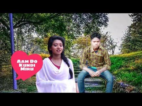 Aam Do Kundi Miru  ...//  Santhali Cover Video Song 2020