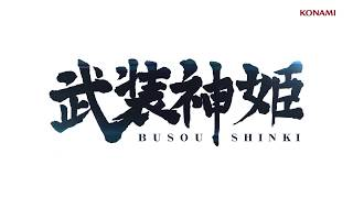 『武装神姫』 Re:MOVIE 姫神ゆり 動画 8