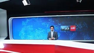 TOLOnews 6 pm News 24 November 2015
