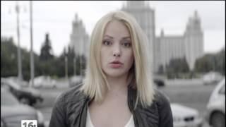 Реальные пацаны - Коля и Лера в Москве