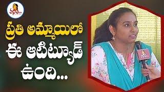 ప్రతి అమ్మాయిలో ఈ ఆటిట్యూడ్ ఉండాలి   Shakthi We Power Girls  Manasa Exclusive Interview   Vanitha TV
