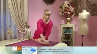 Кройка и шитье юбки с запахом за час для начинающих