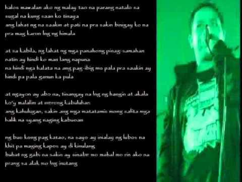 Ala-ala ng pag ibig mo - Lyrics (Siobal D & Loveline)