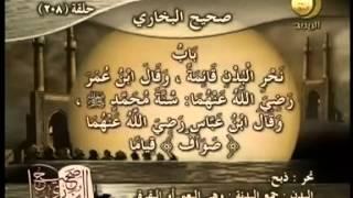 صحيح البخاري - باب ذبح الرجل البقر عن أهله