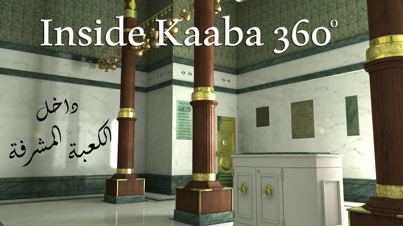 Inside Kaaba 360 Youtube