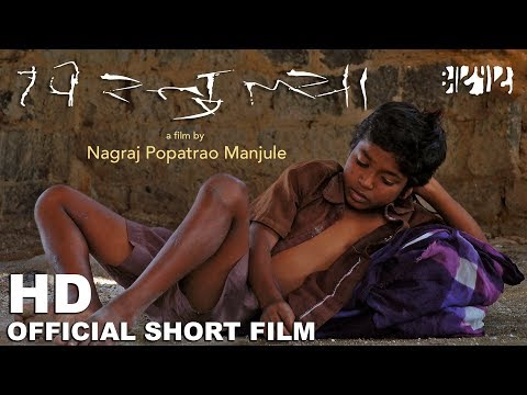 Pistulya Short Film - official video - Nagraj Manjule