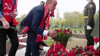 видео цветы в Перми