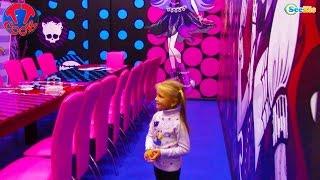 ВЛОГ Ярослава в Игровом Центре Развлечения для детей Игровая Комната Монстр Хай Monster High Dolls