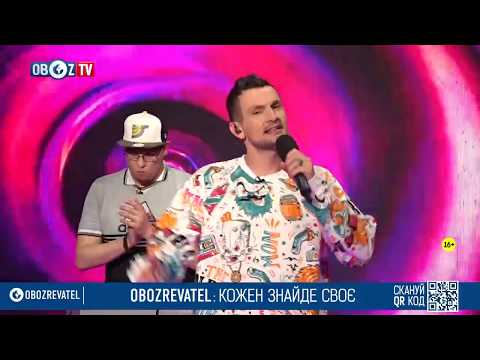 Sysuev - Open Your Eyes [Live @Oboz TV 2019]