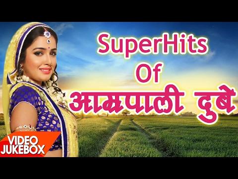 NonStop - आम्रपाली दुबे का हिट गाना collection 2017 - Bhojpuri Super Hot Songs 2017
