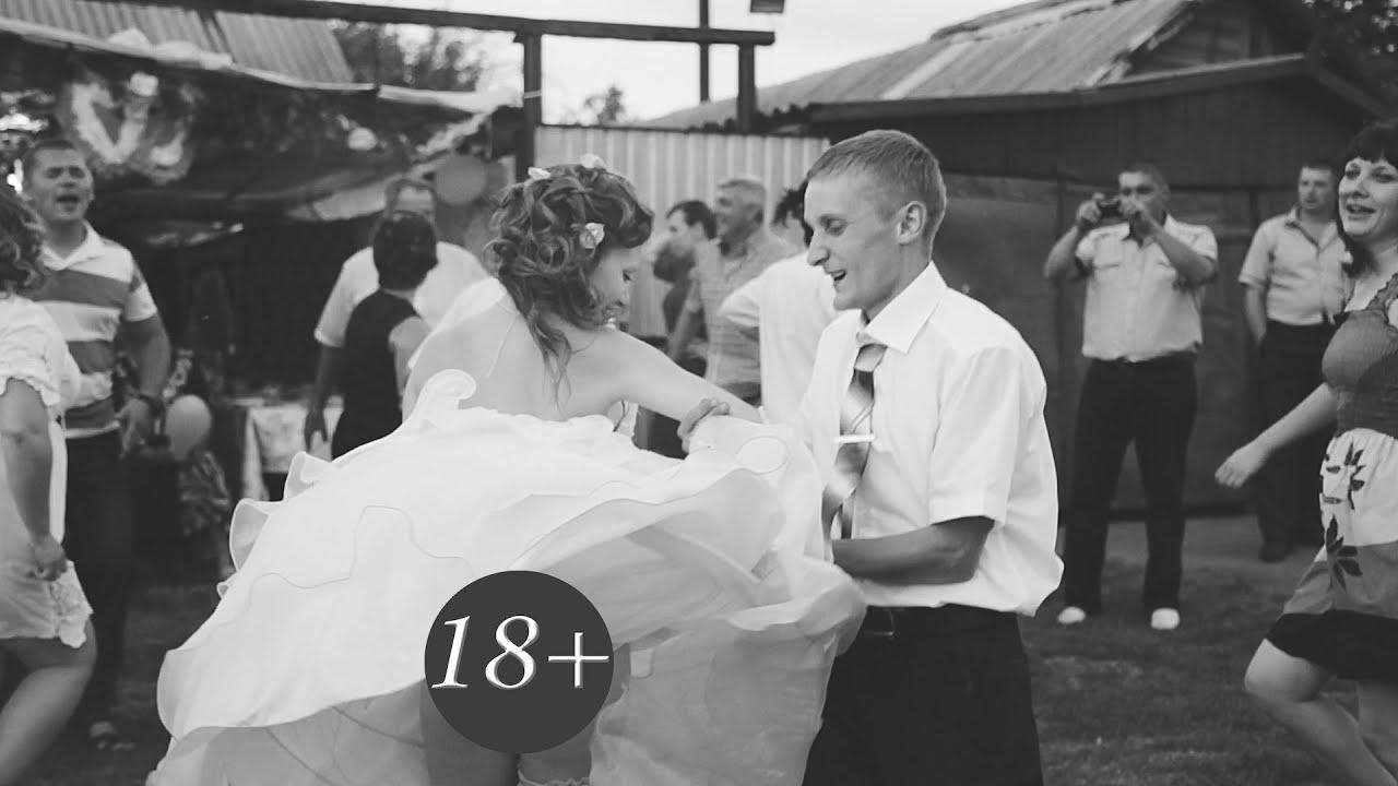 Скачать бесплатно сектор газа свадьба