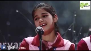 Hotest song Bata mere yar sudama re