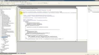 Видеоурок 1С БСП: Загрузка данных из файлов. В документы
