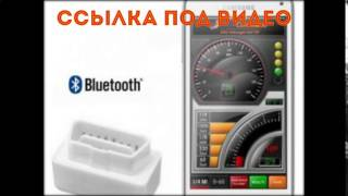 Деректер базасы бойынша диагностика жүргізу және жөндеу автомобильдер