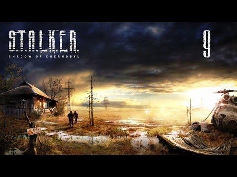 S.T.A.L.K.E.R.:Тень Чернобыля #9 (Боров)