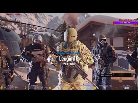 Tom Clancy's Rainbow Six Siege Stream