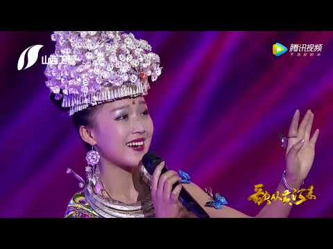 山西卫视 SHANXI TV: BEAUTIFUL MIAO/HMONG COUNTRY