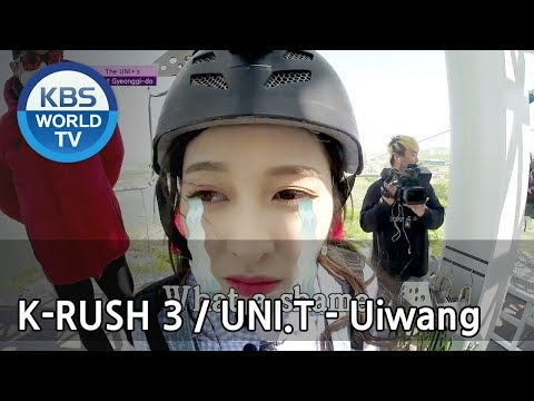 The UNI+'s - Great Gyeonggi-do(Uiwang) [KBS World Idol Show K-RUSH3 / ENG,CHN / 2018.05.11]