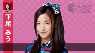 produce48 일본 참가자 시골소녀 레이서가 된 시타오 미우! SHITAO MIU ...