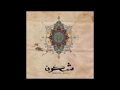 Shkoon - Ala Moj Al Bahr (JAVID Remix) [UYSR037]