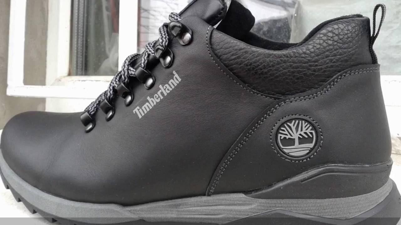Бесплатная доставка по украине!. Мужская и женская обувь без предоплаты. Спортивная обувь, обувь на осень, зимняя обувь, обувь на весну, летняя обувь.