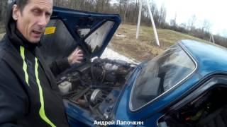 видео Гидроусилитель руля на Ниву ВАЗ-2121 21213 21214 2131