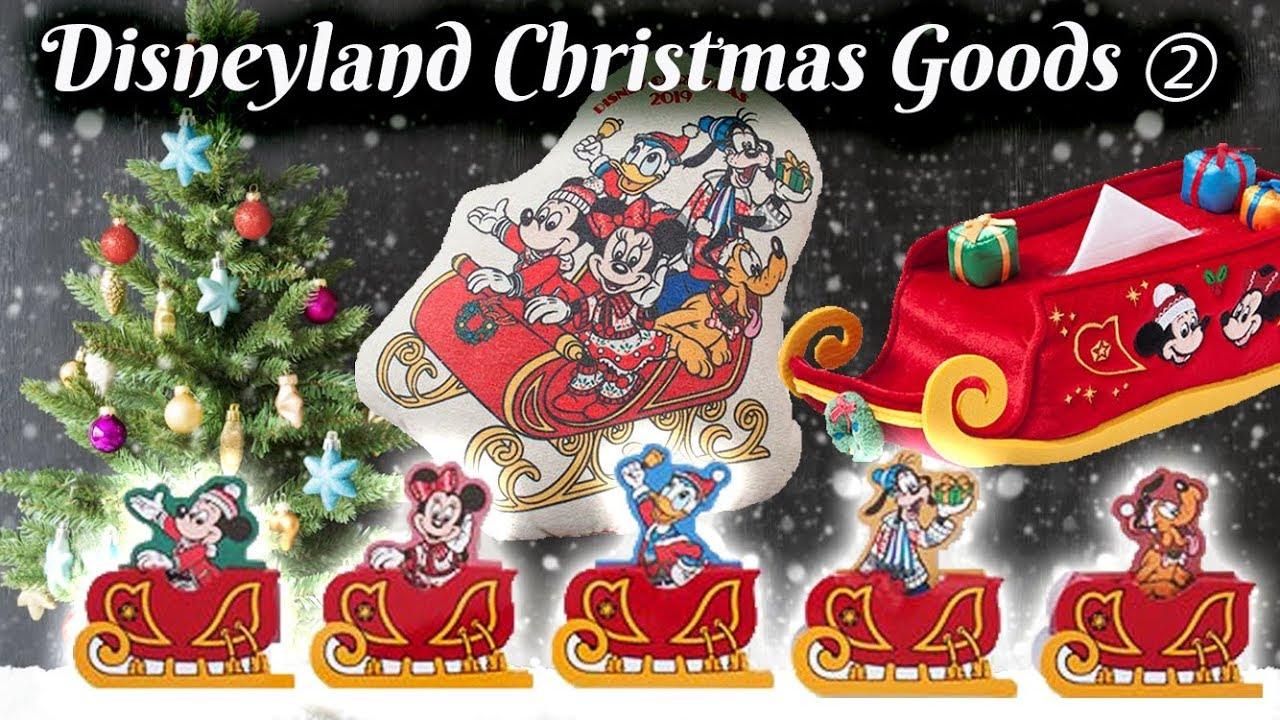 ディズニー クリスマス グッズ 2019