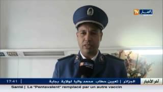 أمن: مصالح أمن ولاية الجزائر تزور الممثلة عتيقة بمستشفى زميرلي