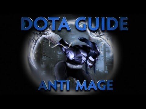 видео: dota гайд anti mage - magina
