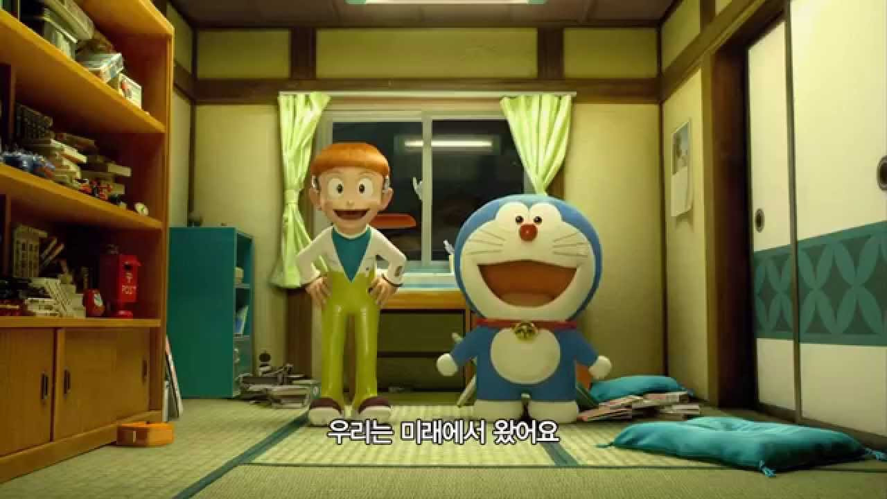Sungard Exhibition Stand By Me : 도라에몽 스탠바이미 stand by me doraemon youtube