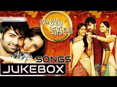 Rama Rama Krishna Krishna Movie Songs Jukebox || Ram, Arjun, Priya Anand