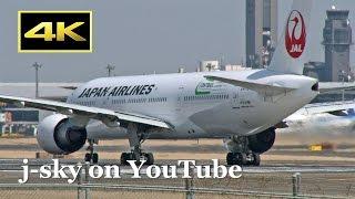 "[4K] Japan Airlines ""CONTRAIL"" Boeing 777-246/ER [JA707J] at Narita Airport / JAL 成田空港"