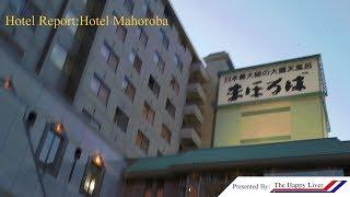 Large...Large...Large Hotel-Hotel Report:Hotel Mahoroba [4K]