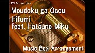 Moudoku ga Osou/Hifumi feat. Hatsune Miku [Music Box]