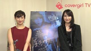 10月27日(土)より全国公開される映画『殺る女』!! そこで、今回...