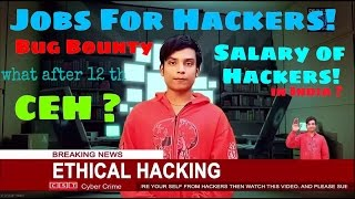 How to become Ethical hacker in India | Ten steps to follow