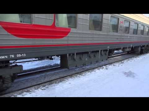 Tynda Railway Station - Capital of the BAM Line, Siberia